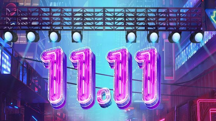 11.11 ne anlama gelir